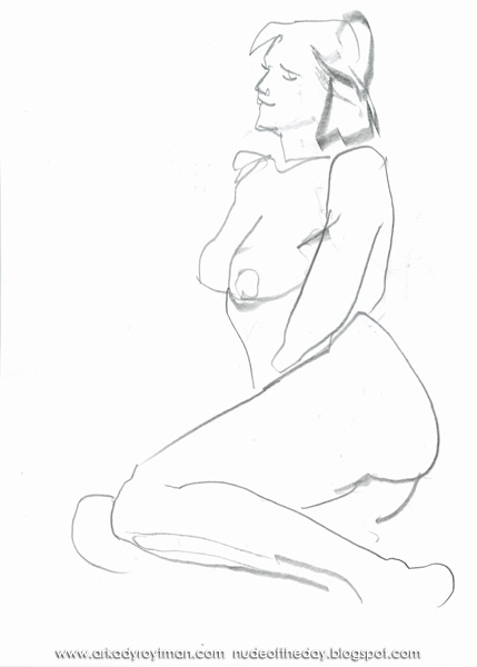 Female Nude, Seated In Profile On Her Right Hip