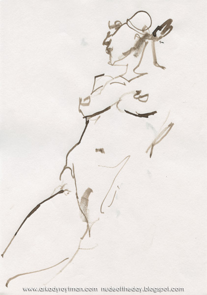 Female Nude, Standing In Semi-Profile, Leaning Backward