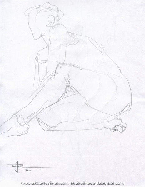 Female Nude, Seated In Profile, Stretching
