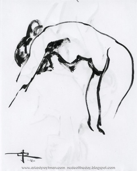 Female Nude, Standing In Profile, Leaning Forward, Her Arms Extended Above Her Head