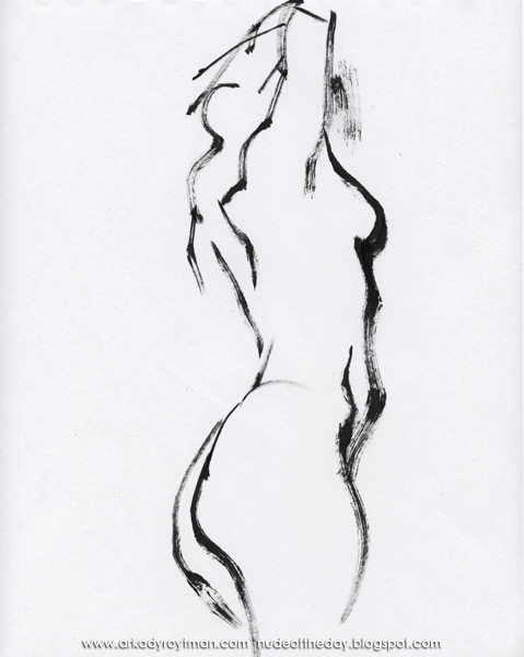 Female Nude, Standing In Profile, Her Right Arm Raised Above Her Head