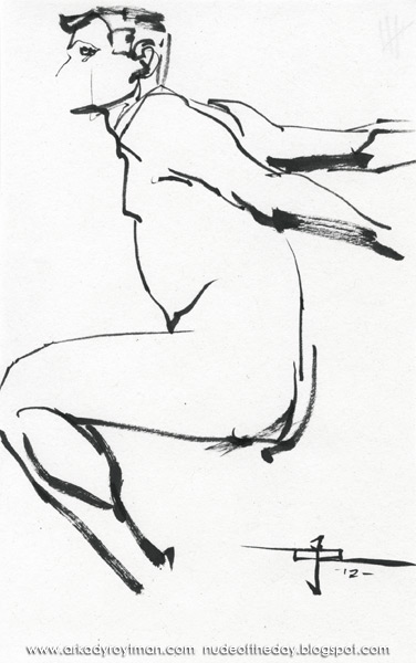 Male Nude, In Profile, Leaping