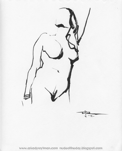 Standing Female Nude, Her Left Arm Raised